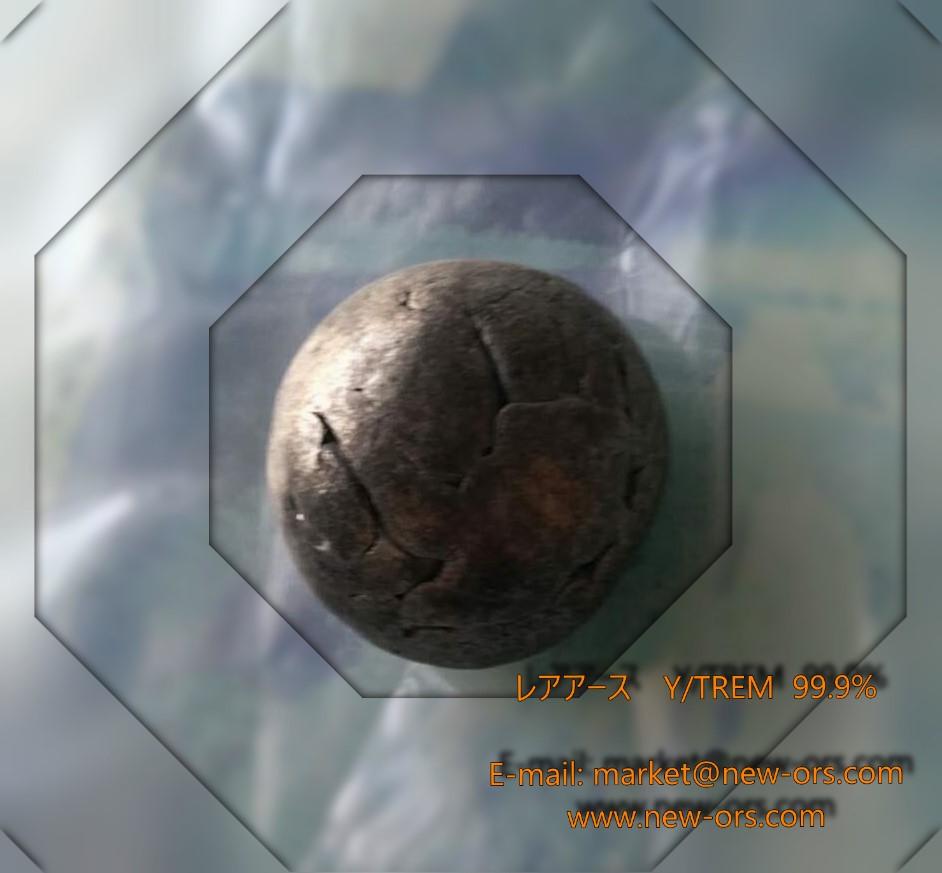Hbsr111